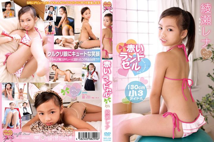 【小学女児/服の上から胸撮影】 児童ポルノの拡大定義適用し初摘発©2ch.net ->画像>22枚